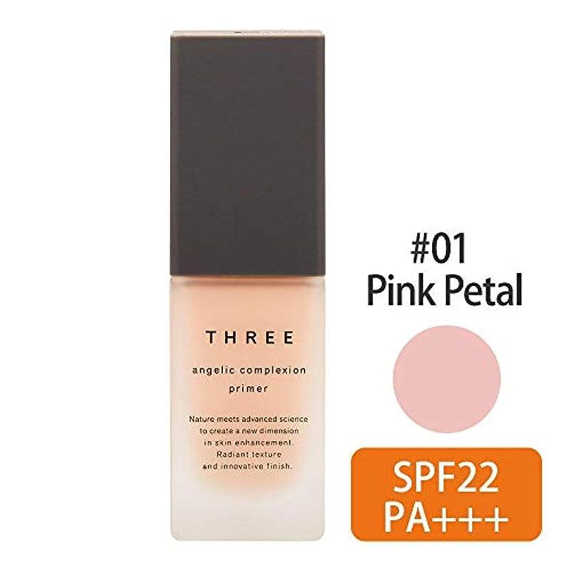 贅沢リーフレット穀物スリー(THREE) THREE アンジェリックコンプレクションプライマー #01(Pink Petal) 30g [並行輸入品]
