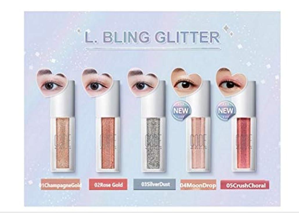 COOD☆Bling Glitter ブリング グリッターアイシャドウ 4.5g/NEW 2色[並行輸入品] (#05CrushChoral)
