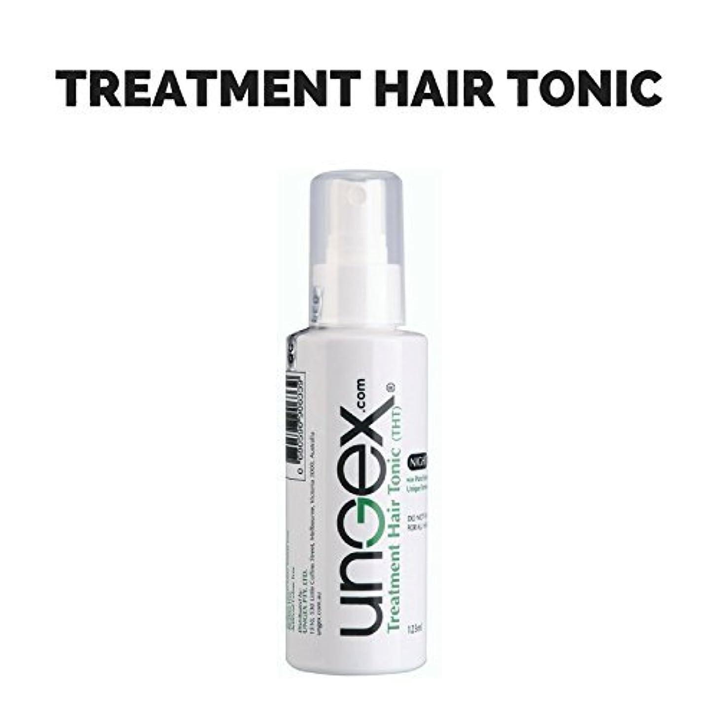 懺悔器用しないTreatment Hair Tonic - Protect Scalp and Soothe Itching from Demodex Mites