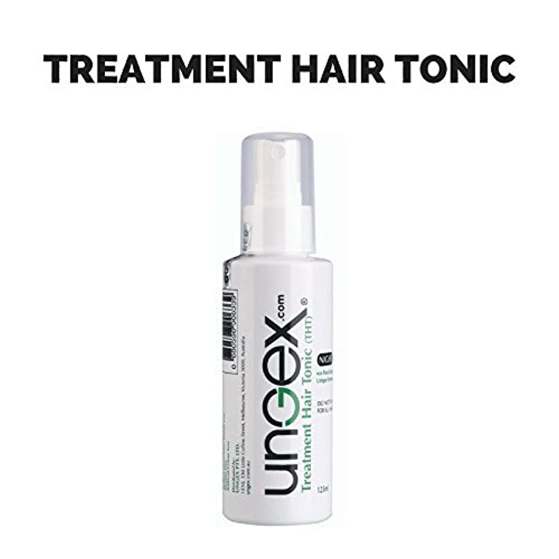 花弁ホーン役立つTreatment Hair Tonic - Protect Scalp and Soothe Itching from Demodex Mites