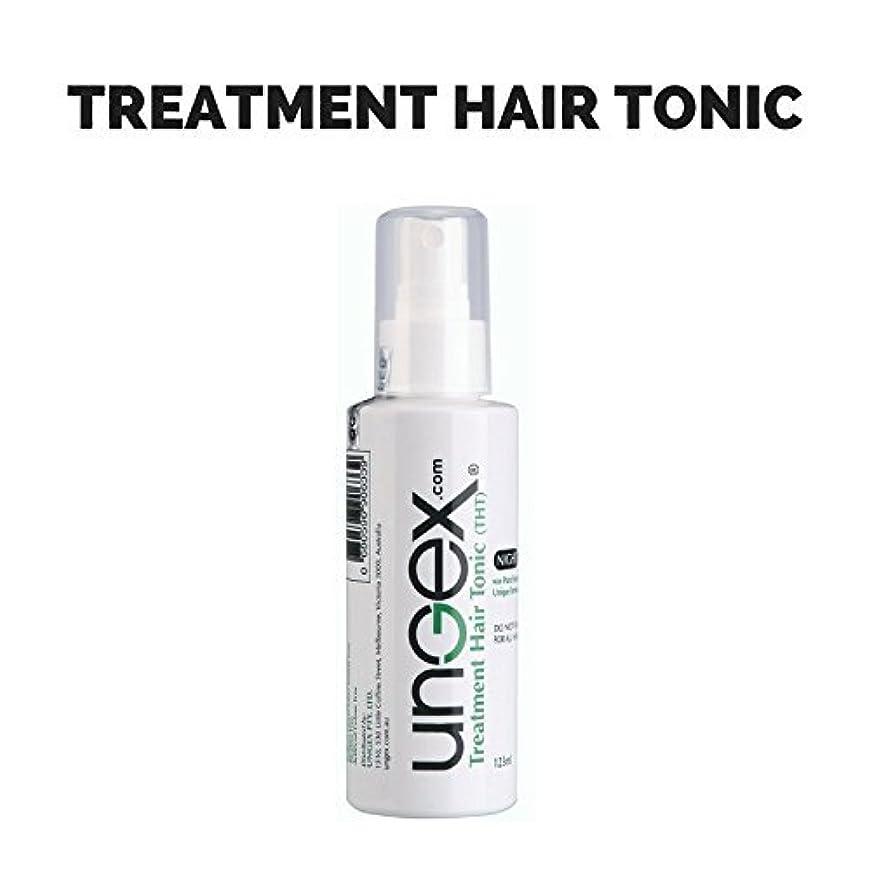 腐食する粘性のうがい薬Treatment Hair Tonic - Protect Scalp and Soothe Itching from Demodex Mites