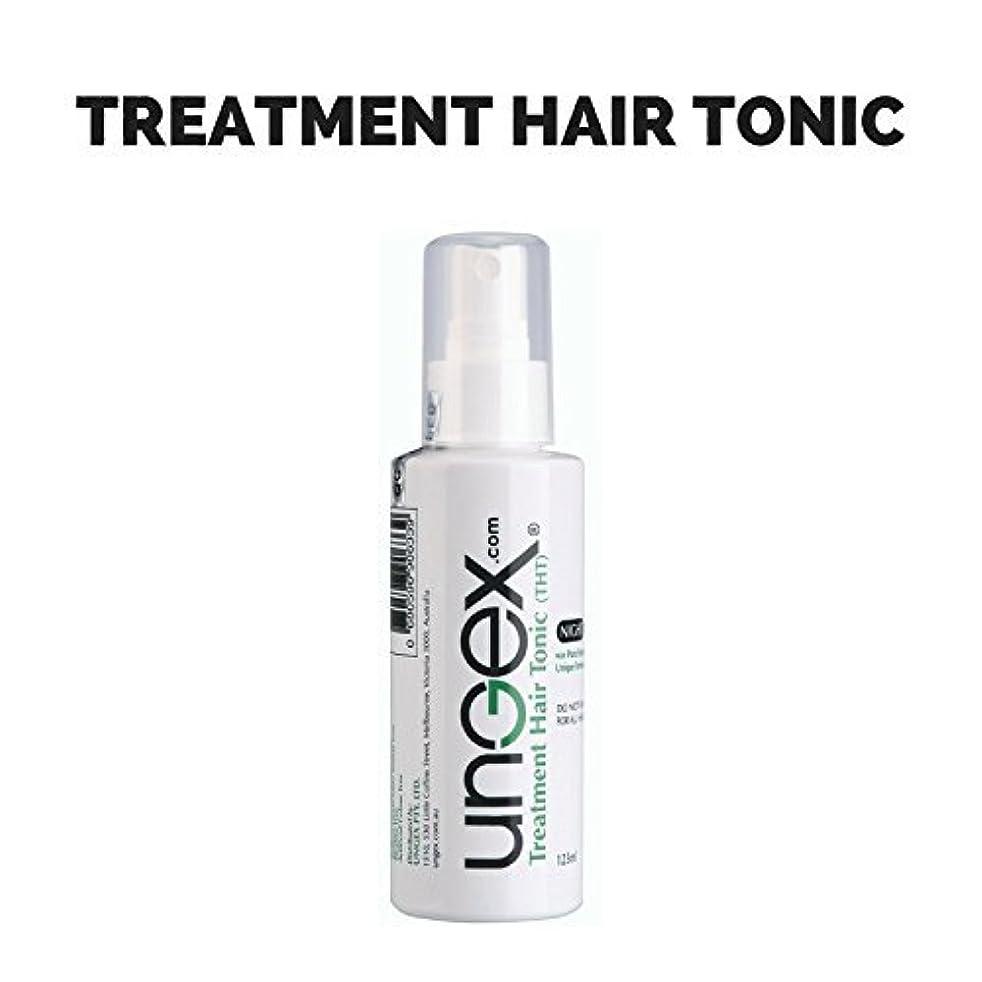 持ってる結婚した容疑者Treatment Hair Tonic - Protect Scalp and Soothe Itching from Demodex Mites