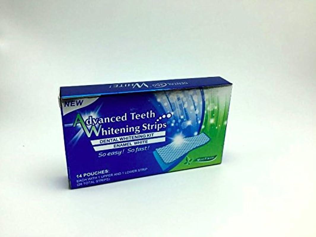 スケートバレル汚れるホワイトニング ストライプ Advanced Teeth Whitening Strips 白い歯