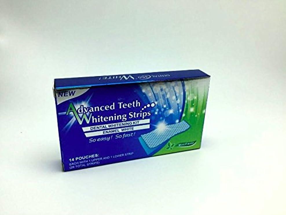 規制デイジー横向きホワイトニング ストライプ Advanced Teeth Whitening Strips 白い歯