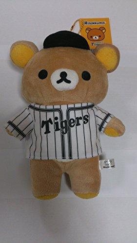リラックマ マスコットキーチェーン(大) 阪神タイガース