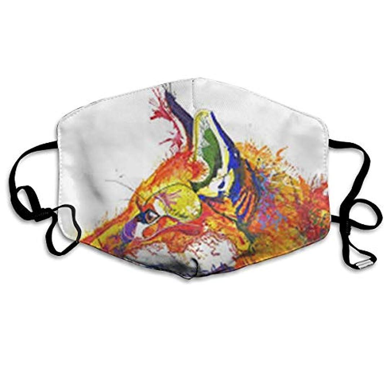 知っているに立ち寄る外観死すべきMorningligh オリジナル キツネ マスク 使い捨てマスク ファッションマスク 個別包装 まとめ買い 防災 避難 緊急 抗菌 花粉症予防 風邪予防 男女兼用 健康を守るため