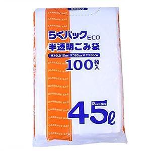 日本技研工業 らくパックECO ゴミ袋 半透明 45L 厚み0.015mm 薄くても丈夫 詰め替え用 〔ケース販売〕 PS-41B 100枚入 10個セット