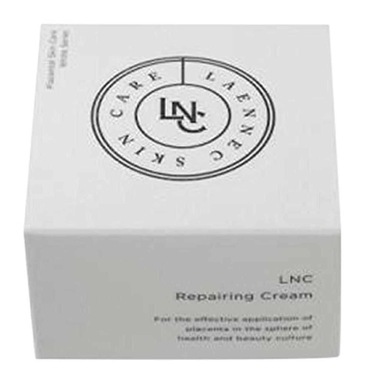 ゲージタップ実験LNCクリーム 化粧クリーム