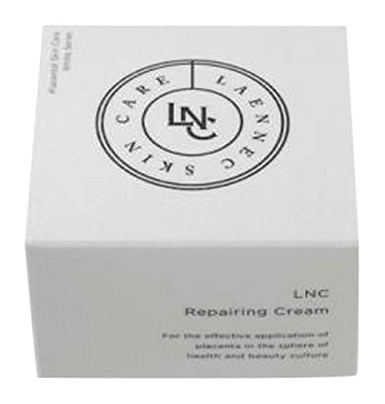 レモンプログレッシブ木製LNCクリーム 化粧クリーム