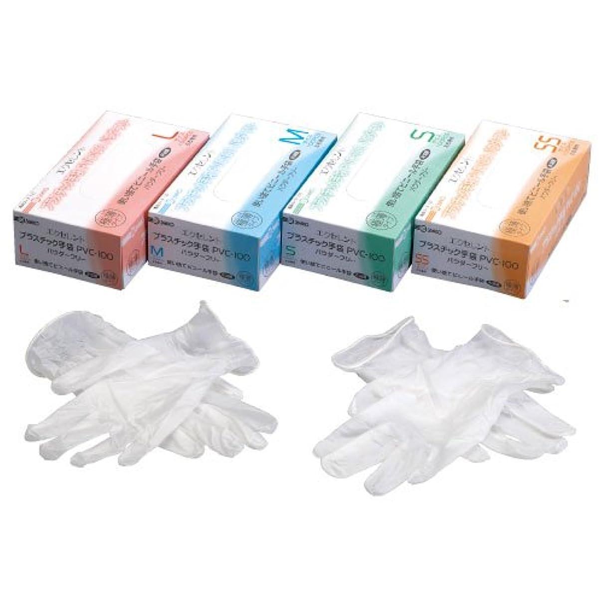 ワット殺人者与えるエクセレントプラスチック手袋PF PVC-100(100マイイリ) SS