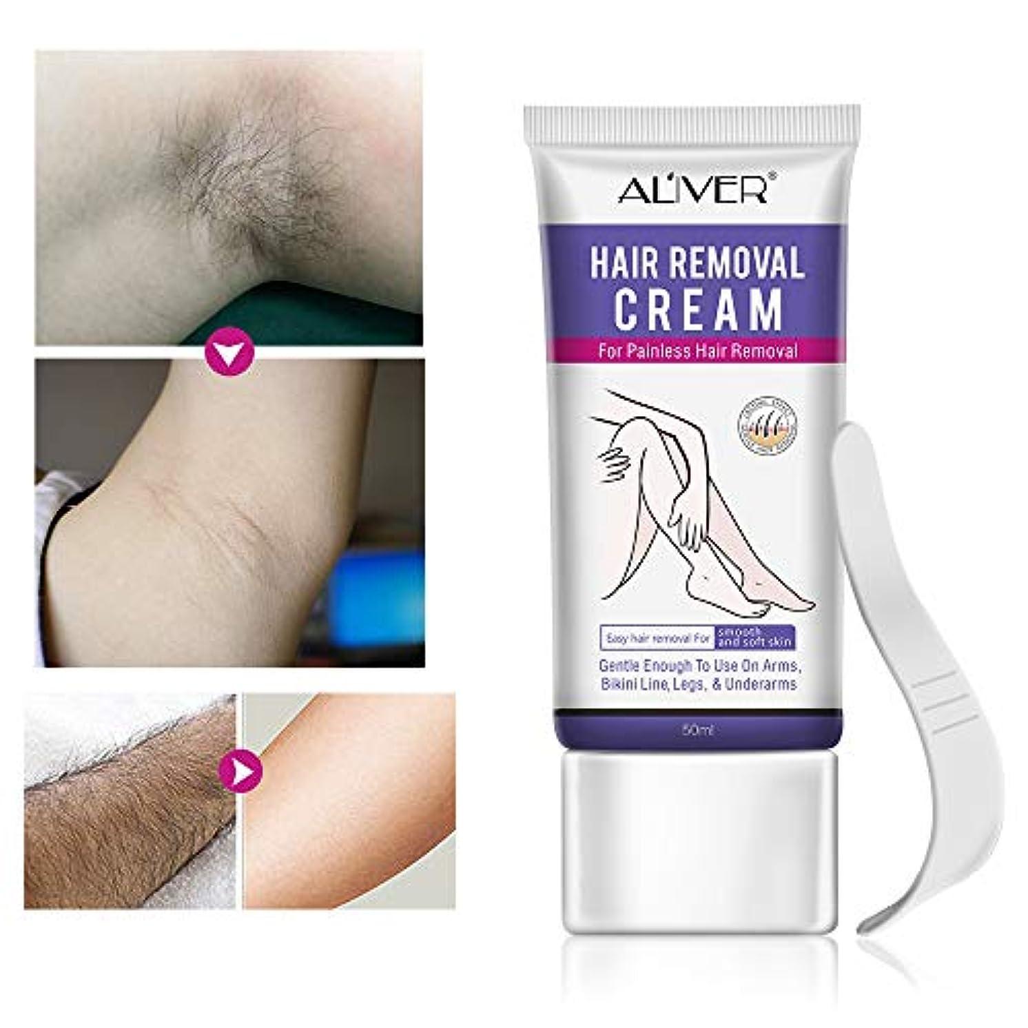 苦感謝引用WenVann 50ml脱毛クリームはマイルドで毛足を刺激しませんボディケアは肌を傷つけません