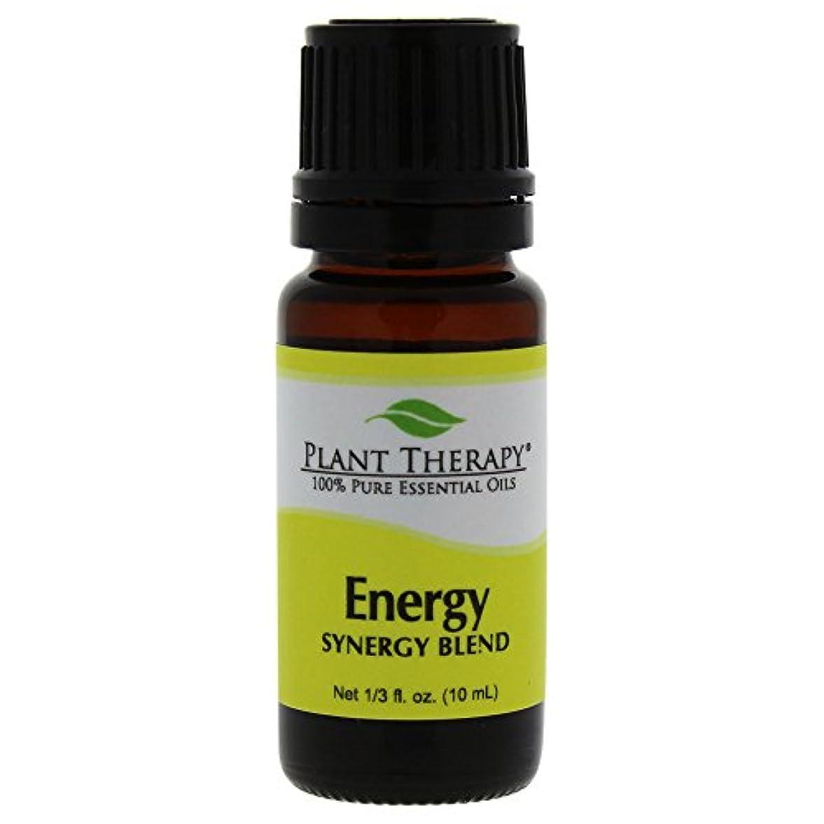 またグレートオーク昼間Plant Therapy Essential Oils (プラントセラピー エッセンシャルオイル) エネルギー シネジー エッセンシャルオイル ブレンド (身体的エネルギー)10 ml