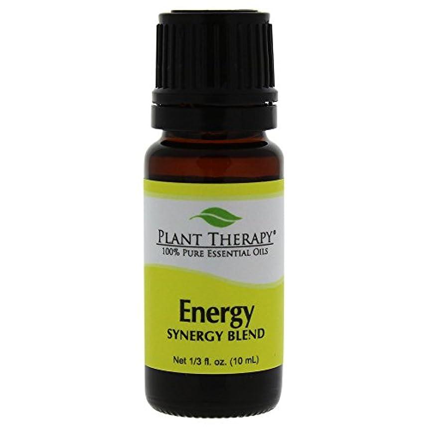 収束するワイド応答Plant Therapy Essential Oils (プラントセラピー エッセンシャルオイル) エネルギー シネジー エッセンシャルオイル ブレンド (身体的エネルギー)10 ml