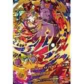 ドラゴンボールヒーローズ GDM 7弾 シャンパ UR