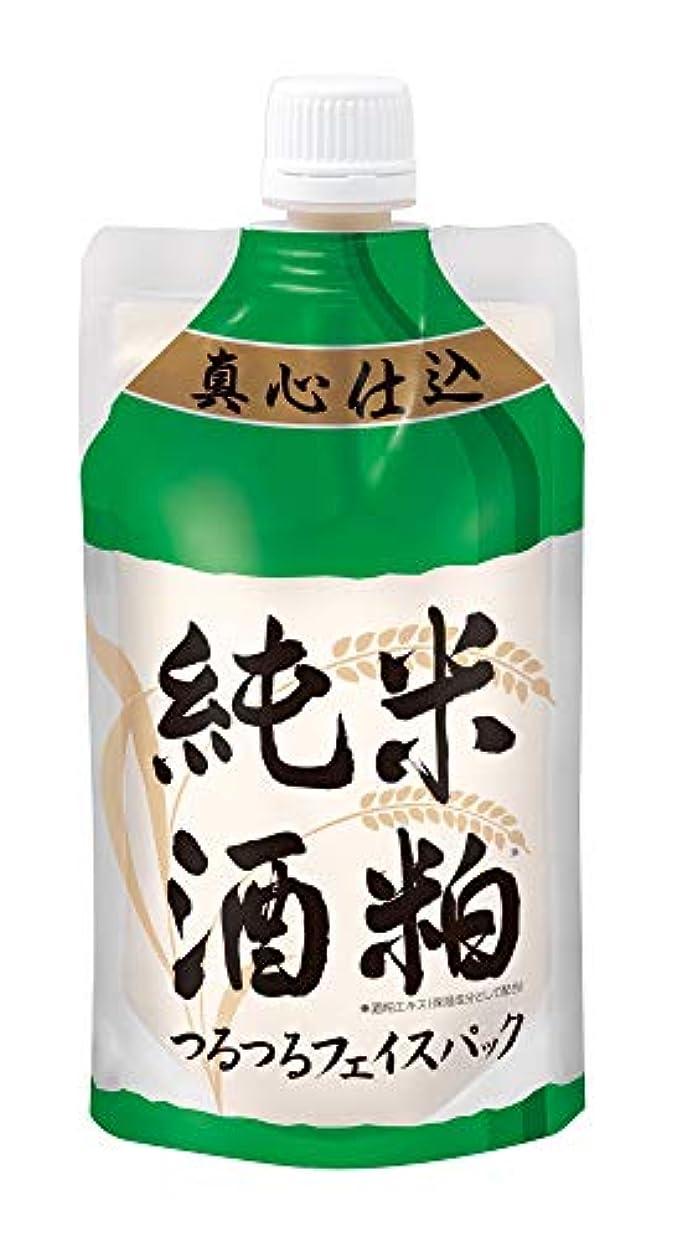 病んでいるハブブコンピューターゲームをプレイする【酒粕パック】純米酒粕 つるつるフェイスパック 130g(洗い流すタイプ)