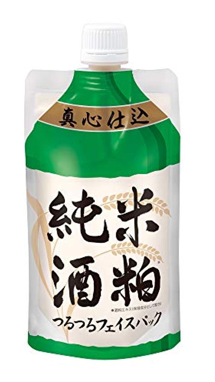 失う田舎者永久【酒粕パック】純米酒粕 つるつるフェイスパック 130g(洗い流すタイプ)