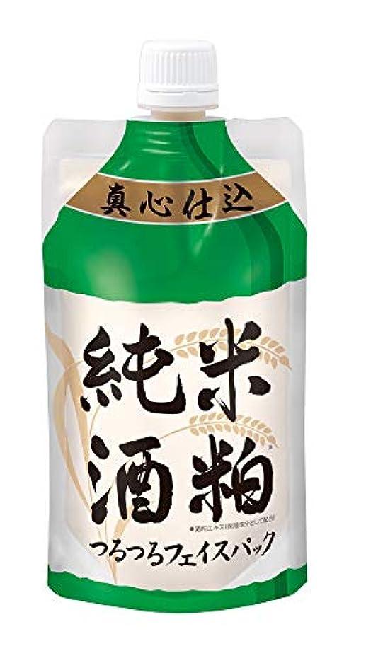 妥協ドット古代【酒粕パック】純米酒粕 つるつるフェイスパック 130g(洗い流すタイプ)