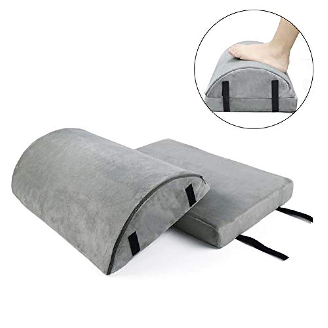 振動する細胞縁石ハーフムーン枕、二重層、取り外し可能/洗えるコットンカバー、滑り止め、マッサージ、フットパッド、女性および男性用