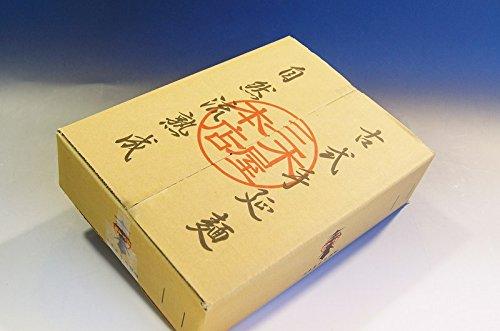 絹肌の貴婦人 手延素麺 中細 黒銀帯 古(ひね)物 50g×60束 3kg