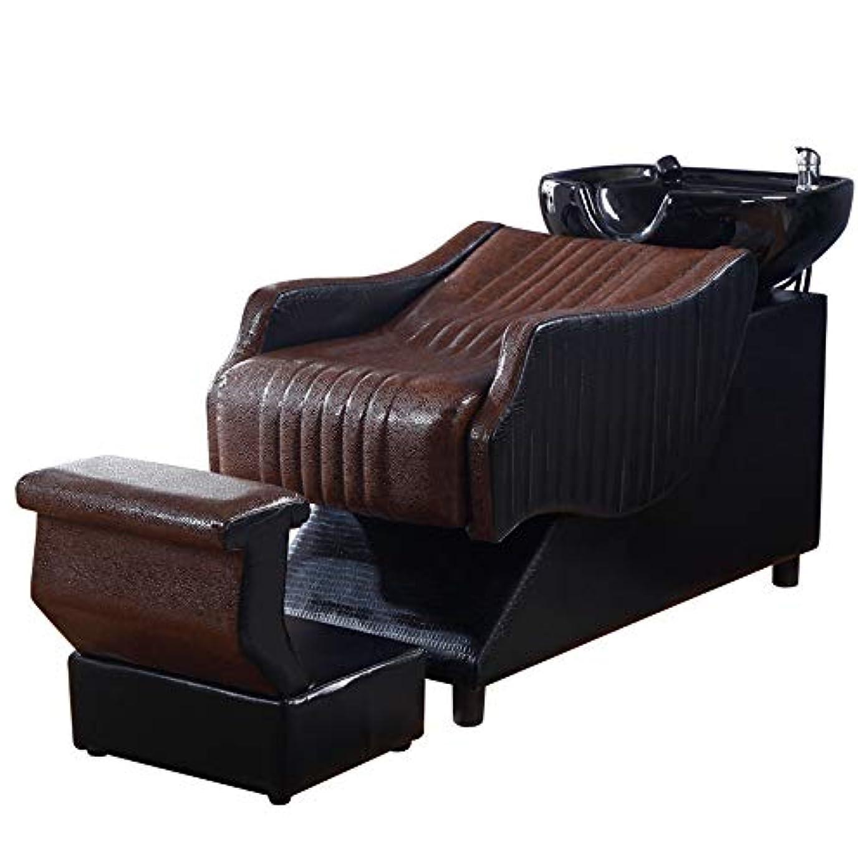 タップ電気うまくいけばシャンプーの理髪師の逆洗の椅子、鉱泉の美容院装置の毛の美のベッドのための半横臥のシャンプーボールの流しの椅子