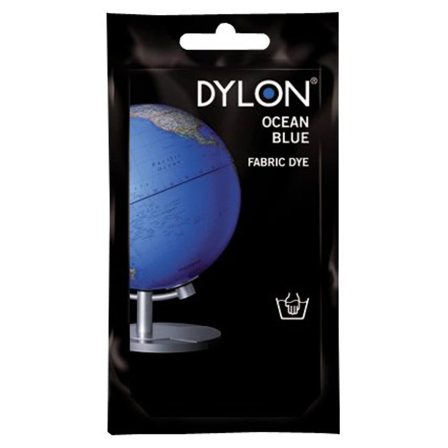 常に無声でマットレスDYLON Ocean Blue Hand Dye 50g by Dylon