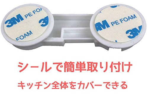 6枚セット ストッパー はがせる 回転式 いたずら 地震対策 ドア/ 戸棚 /引き戸 / 冷蔵庫引き出しロック (ホワイト)