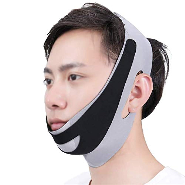 受賞大臣知性フェイスアンドネックリフト術後弾性フェイスマスク小さなV顔アーティファクト薄い顔包帯アーティファクトV顔ぶら下げ耳リフティング引き締め男性の顔アーティファクト