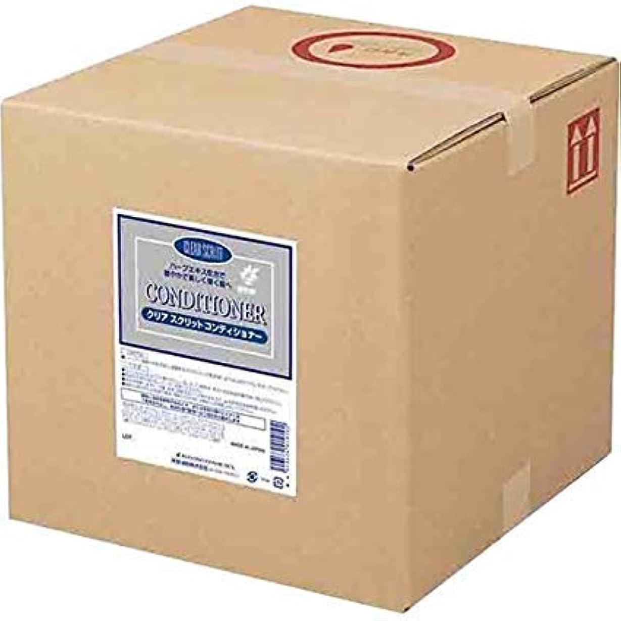 スコットランド人郵便番号ロープ業務用 クリアスクリット コンディショナー 18L 熊野油脂 (コック付き)