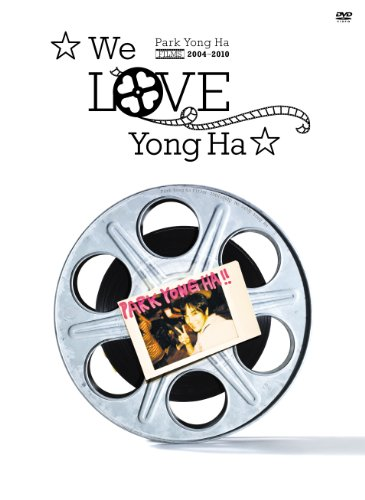 Park Yong ha FILMS 2004-2010 (We Love Yong Ha) [DVD]