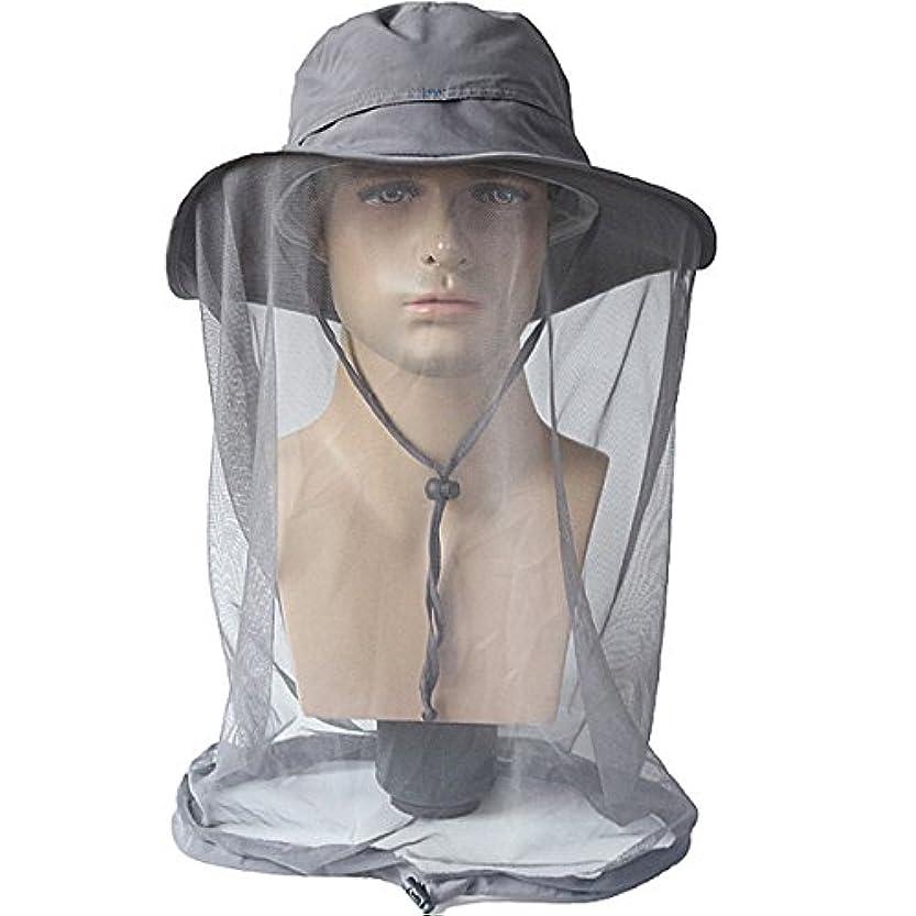 料理取り消す製造業zoylinkバケットハット釣り帽子太陽帽子Anti Mosquito Bee Fly昆虫バグHat withメッシュフェイスマスク