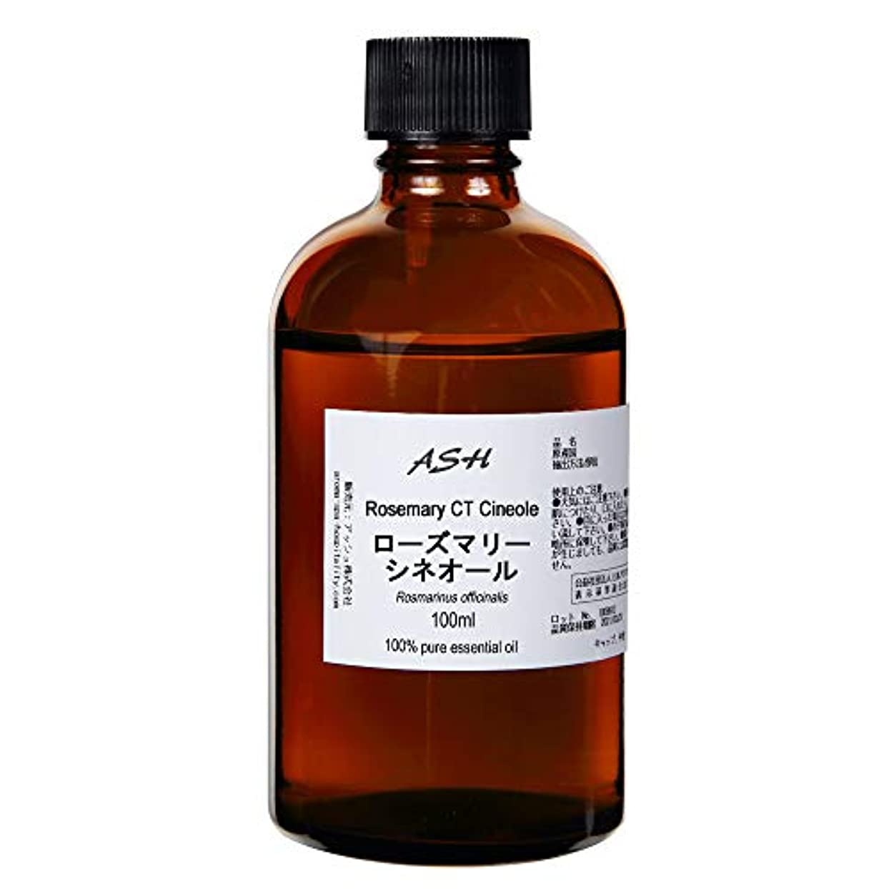 苦行電話ペルーASH ローズマリー (CTシネオール) エッセンシャルオイル 100ml AEAJ表示基準適合認定精油
