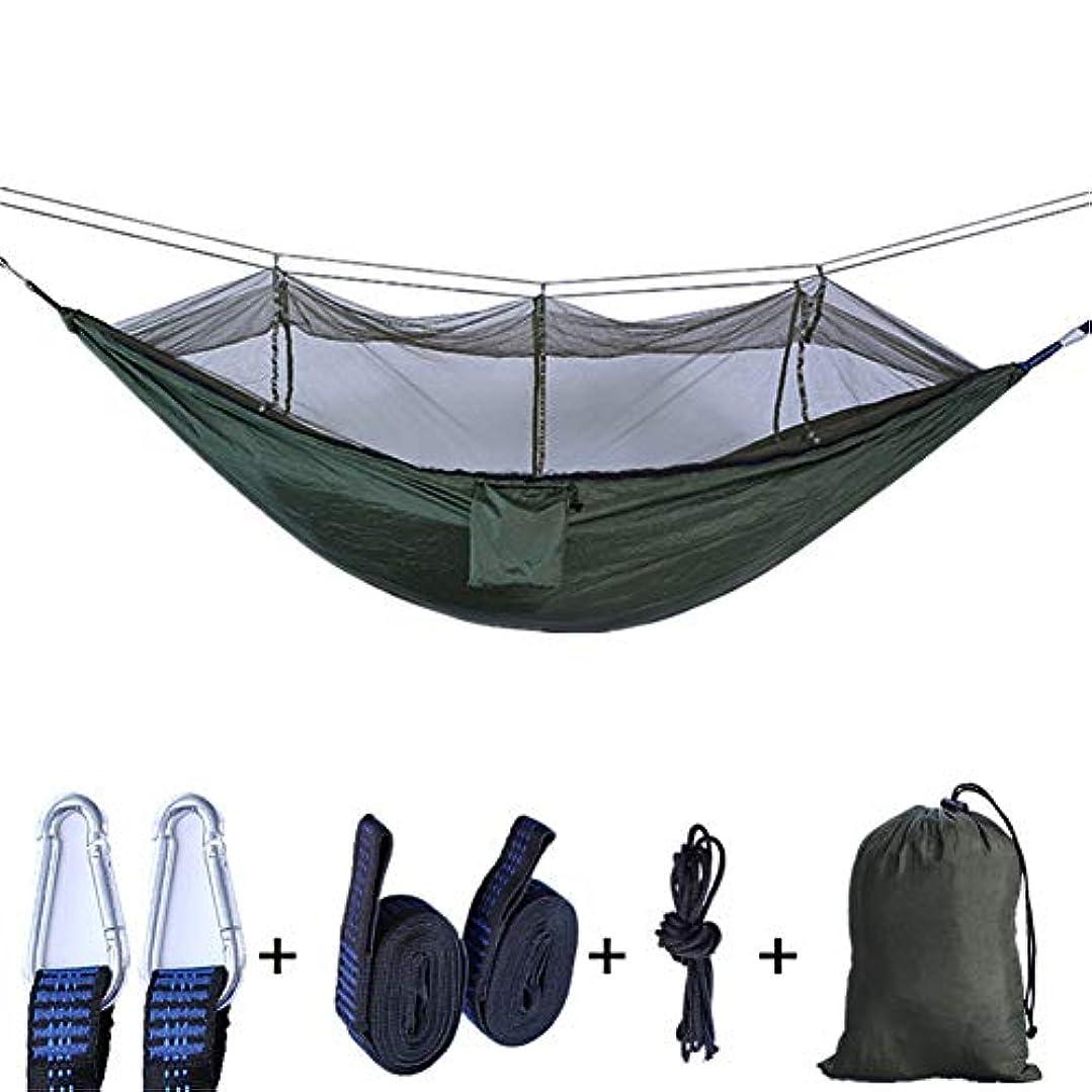 トイレ山異常な蚊帳付きハンモックネットスイングアウトドアキャンプ超軽量ポータブルトラベルガーデンビーチトラベルパラシュートキャンバスロールオーバー防止