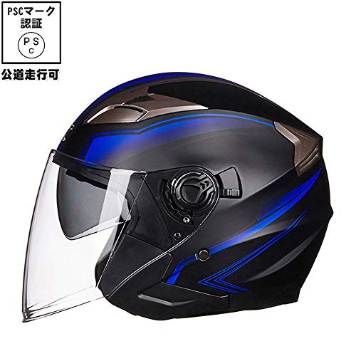 GXT 708バイクヘルメット ジェット バイクハーフヘルメット B07S9JL39T 1枚目
