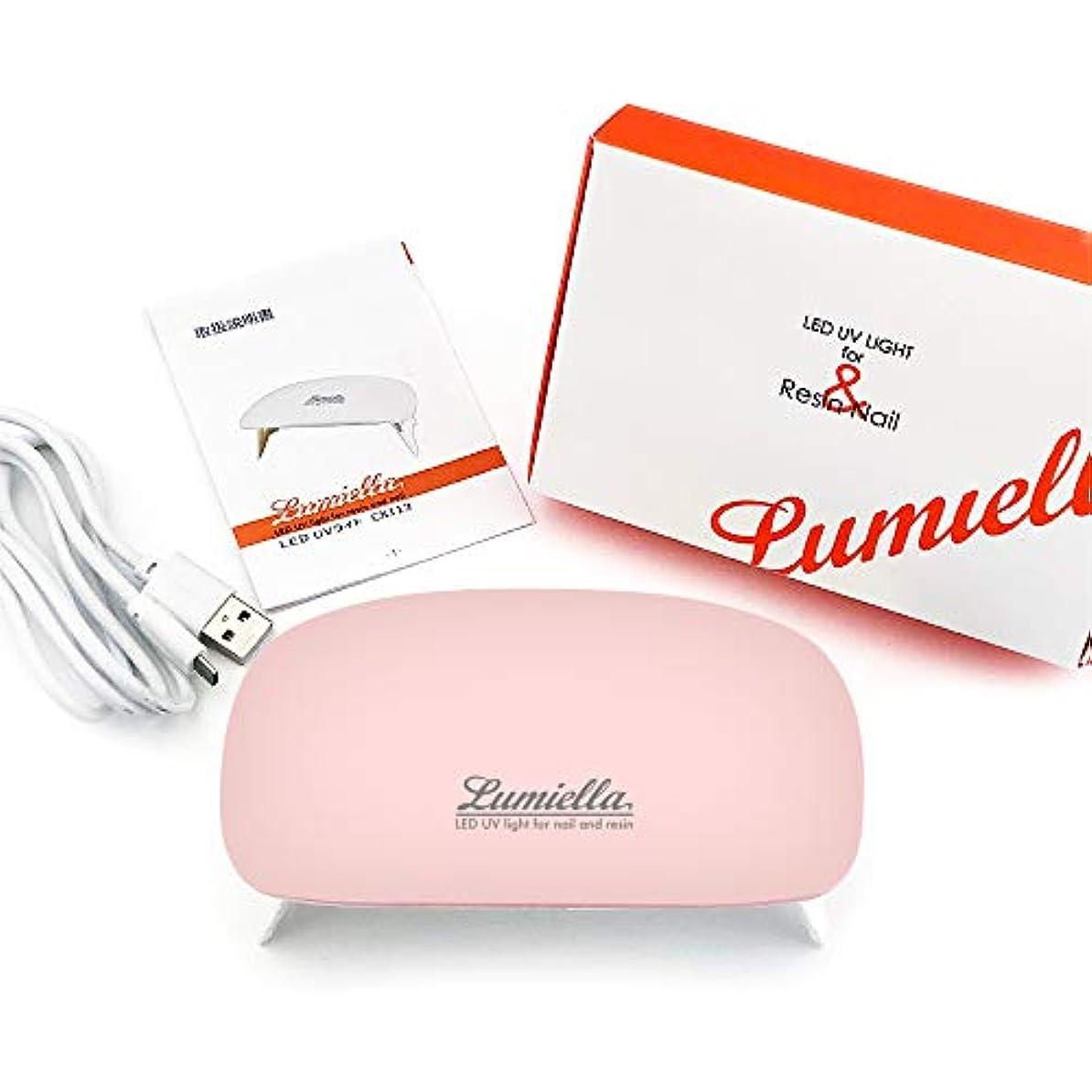 実現可能性設計図彼女の【リュミエラ】【CX113】UV LED ライト ネイル レジン クラフト コンパクト LEDライト UVライト ネイルドライヤー タイマー付き 折りたたみ式 【ピンク】