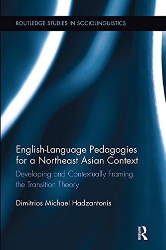 English Language Pedagogies for a N