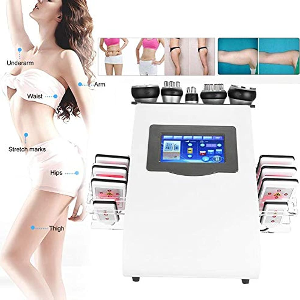 留まる算術反乱5 in 1 Fat Remove Machine、40K Cellulite Radio Frequency Multipolar Vacuum Body Shaping Massager(US)