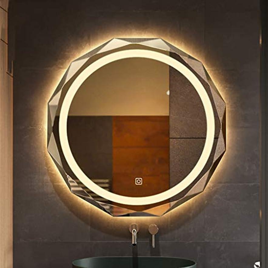 苛性マーキング検出器SWNE LED ミラー 鏡 壁掛け 壁掛け鏡 女優ミラー 化粧鏡 浴室鏡 壁掛け 風呂鏡 明るタッチボタン付き メイクアップ ドレッサー 化粧台 洗面台に適用【 女性のための最高の贈り物】