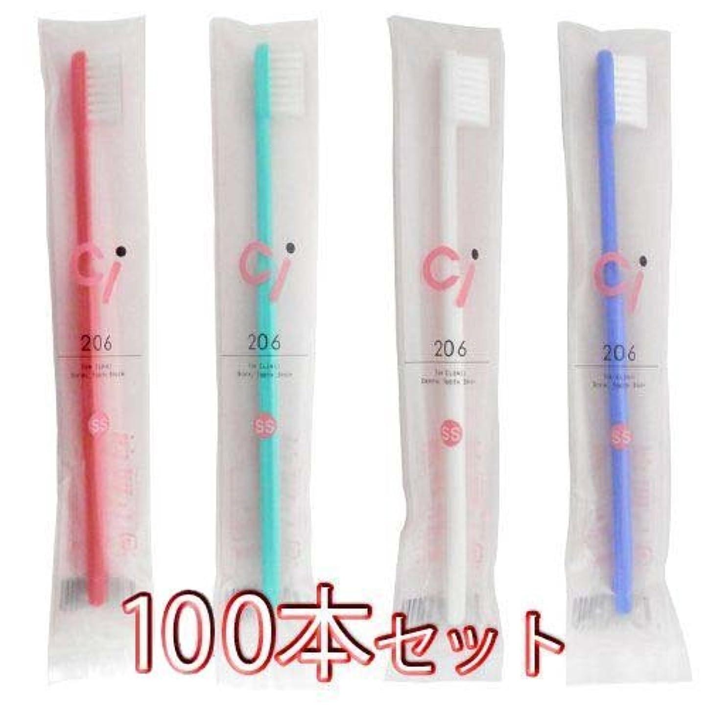 魔女貢献するベックスCiメディカル 歯ブラシ コンパクトヘッド 100本セット (Ci206)