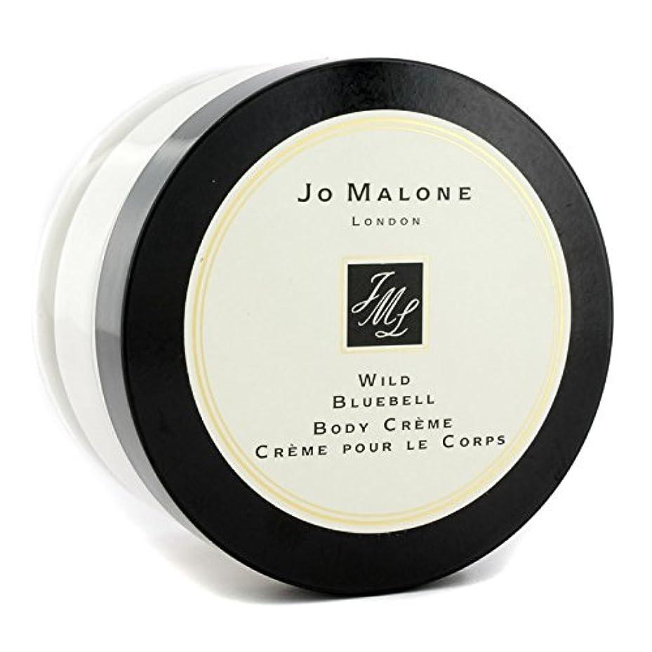用量喜ぶ非行ジョーマローン ワイルド ブルーベルボディ クリーム 175ml/5.9oz並行輸入品
