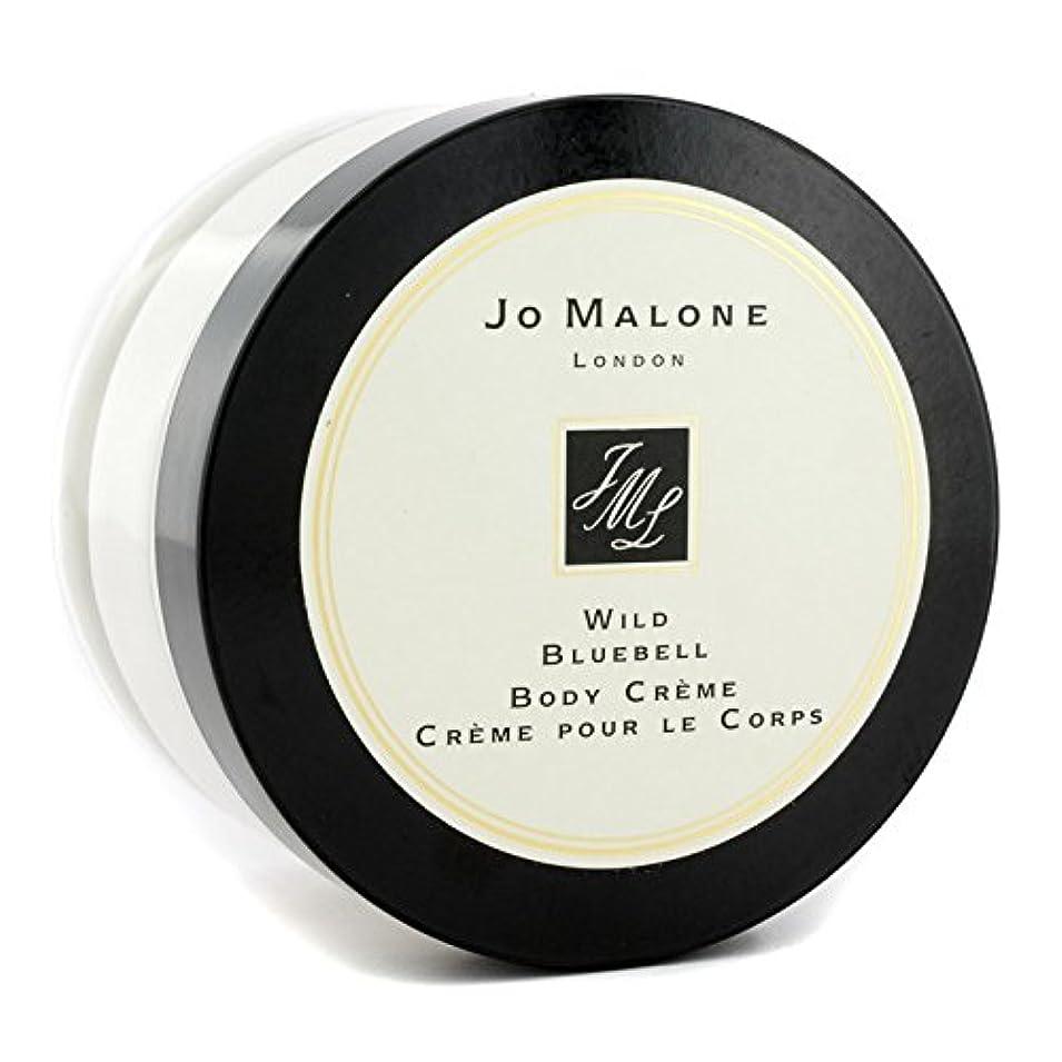 聞きます定義する氷ジョーマローン ワイルド ブルーベルボディ クリーム 175ml/5.9oz並行輸入品