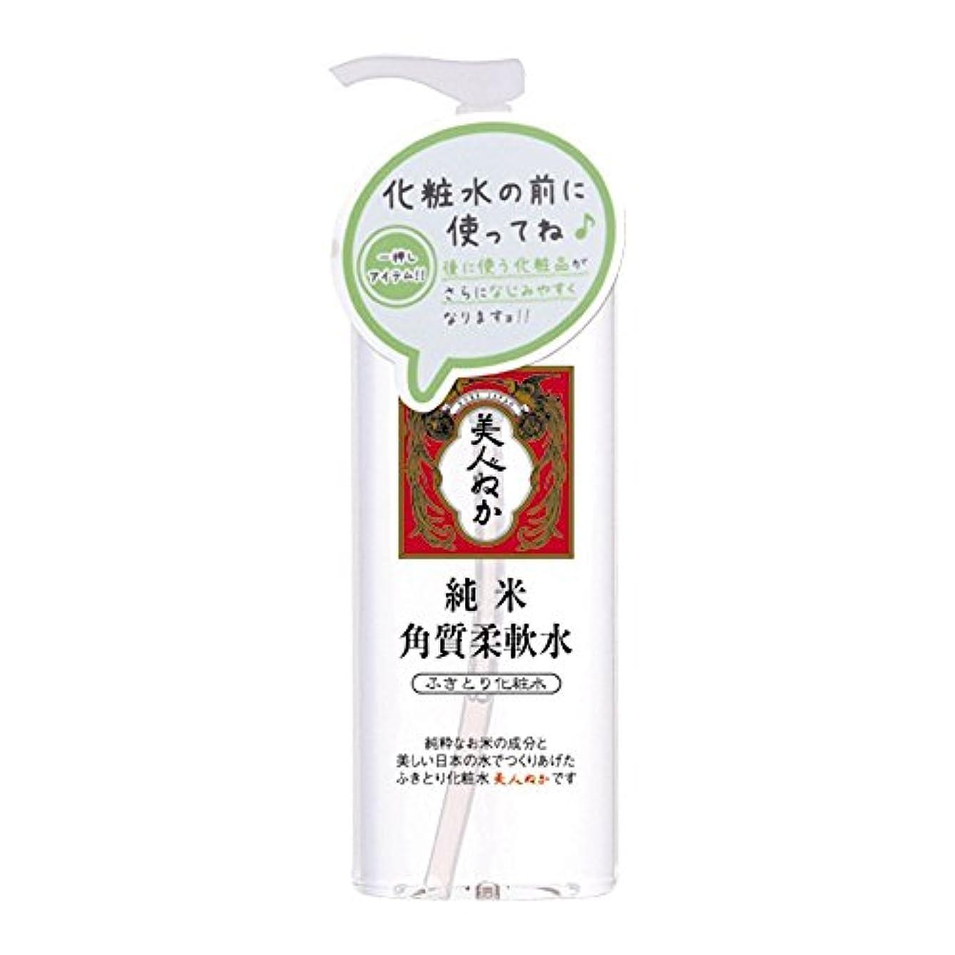 出します草腐食するリアル 純米角質柔軟水 198ml