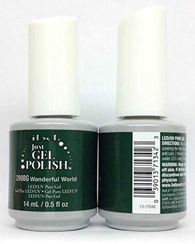 ブラシ現実的風変わりなibd Just Gel Polish - Serengeti Soul Collection - Wanderful World - 14ml / 0.5oz