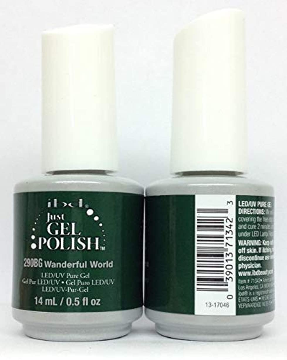 ビリーヤギキャプテンブライ火ibd Just Gel Polish - Serengeti Soul Collection - Wanderful World - 14ml / 0.5oz
