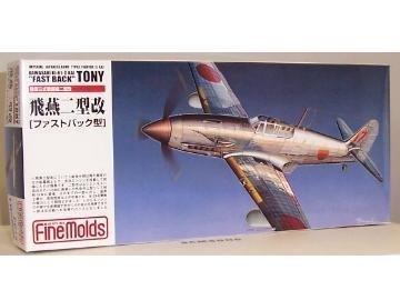 1/72 飛燕二型改 ファストバック型
