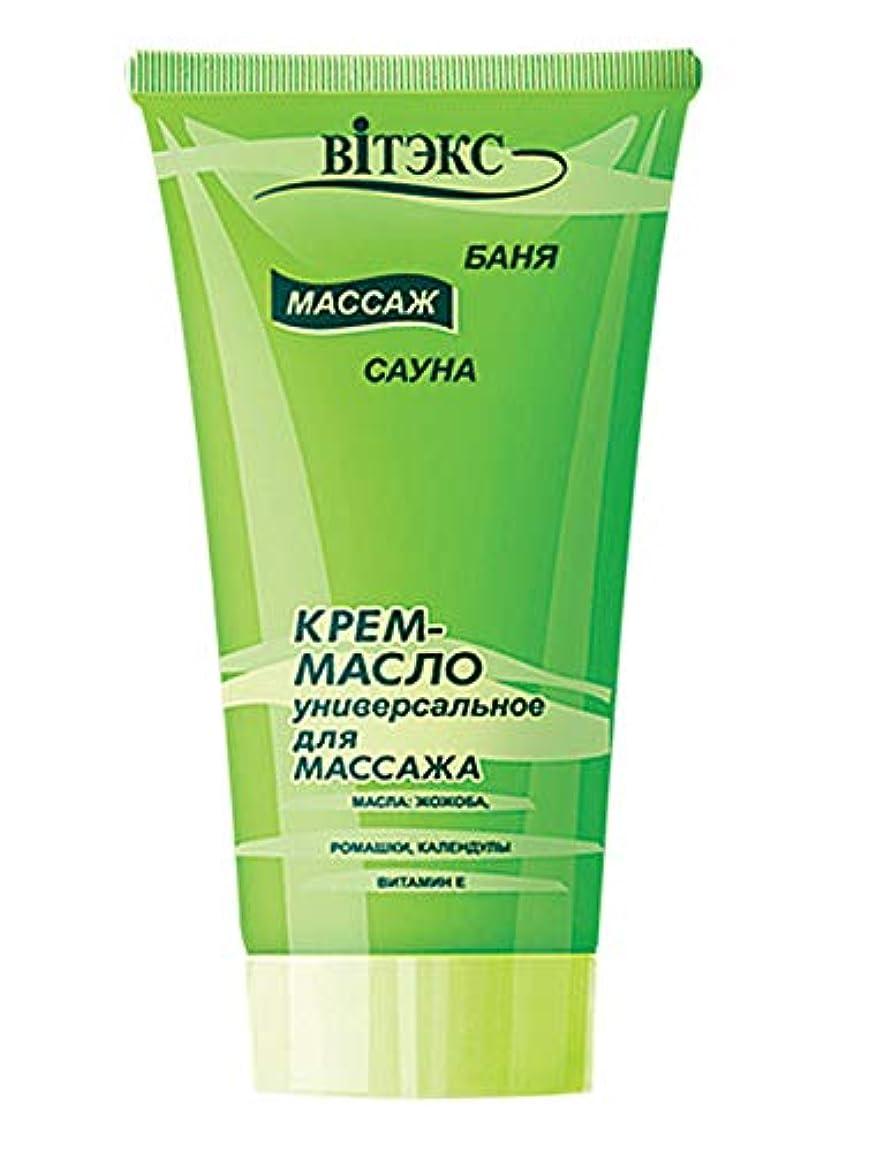 アルバムジョットディボンドン軽蔑Bielita & Vitex | Bath Sauna Massage | Universal Massage Cream-Oil | Jojoba Oil | Calendula Oil | Chamomile Oil...