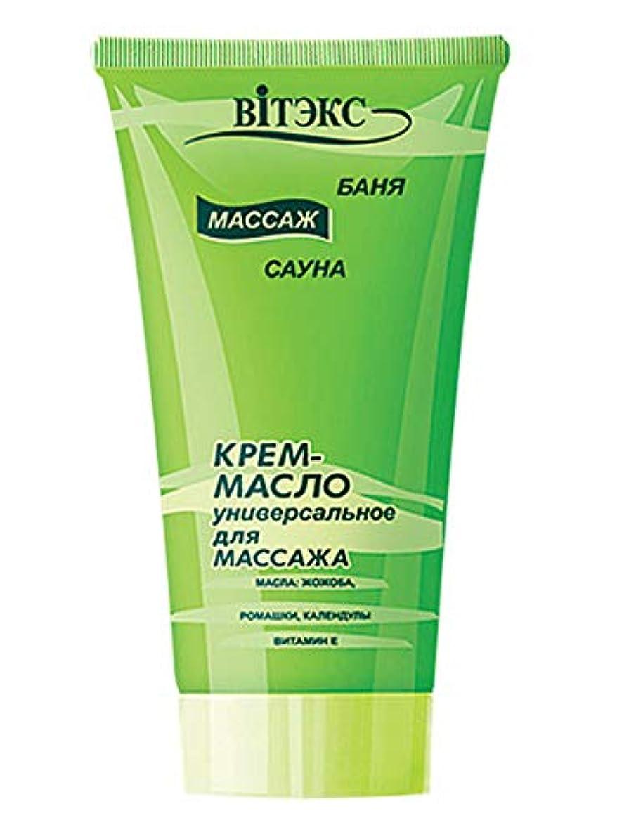 爆発物アクション副詞Bielita & Vitex | Bath Sauna Massage | Universal Massage Cream-Oil | Jojoba Oil | Calendula Oil | Chamomile Oil | Sunflower Grain | Wheat Germ Oil | Vitamin E | 100 ml