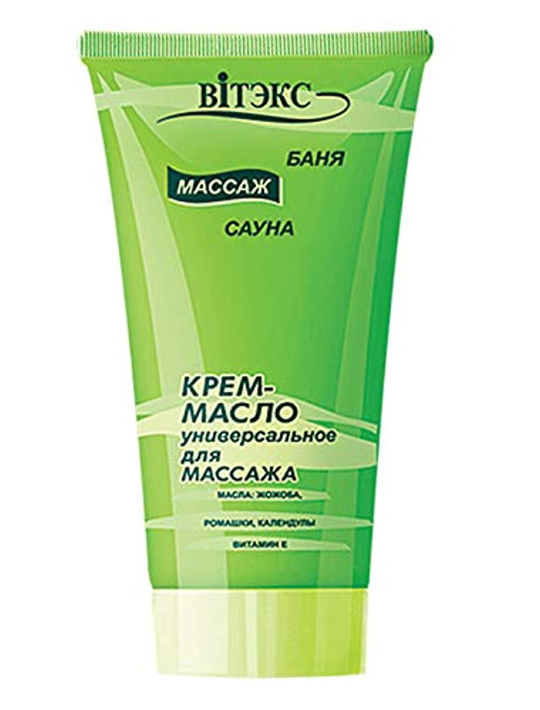 蓋戦士金曜日Bielita & Vitex | Bath Sauna Massage | Universal Massage Cream-Oil | Jojoba Oil | Calendula Oil | Chamomile Oil...