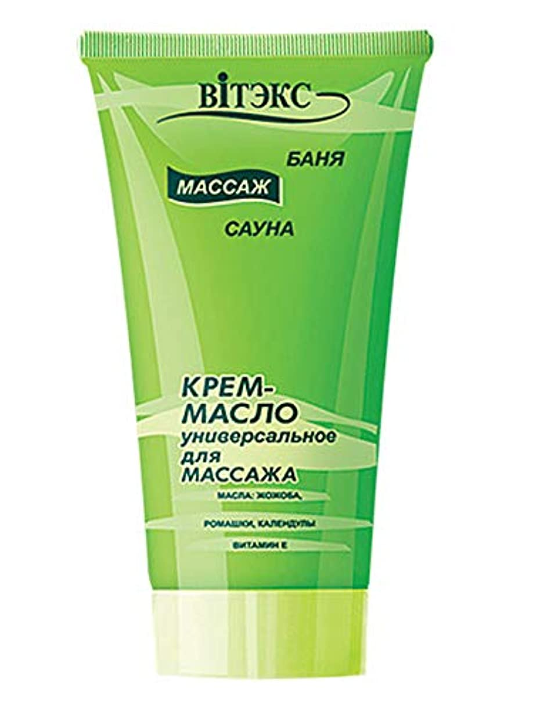 Bielita & Vitex | Bath Sauna Massage | Universal Massage Cream-Oil | Jojoba Oil | Calendula Oil | Chamomile Oil...