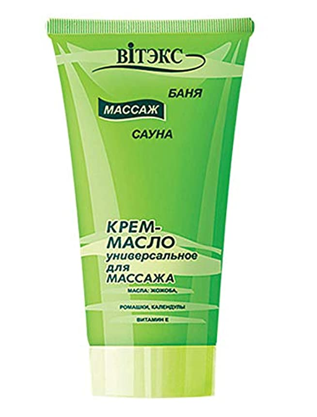 息子見込み構成するBielita & Vitex   Bath Sauna Massage   Universal Massage Cream-Oil   Jojoba Oil   Calendula Oil   Chamomile Oil   Sunflower Grain   Wheat Germ Oil   Vitamin E   100 ml