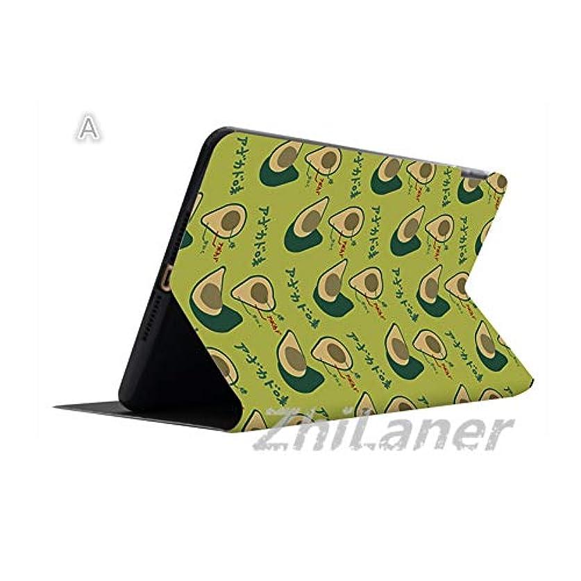 説明枕マットレスZhilaner ipad 9.7 ケース 2018 手帳型 iPad 2019 10.5インチ ケース iPad air3 ケース 10.5インチ ipad mini1/2/3 ケース ipad mini4 ケース ipad mini5 ケース ipad第五世代 ケース ipad第六世代 ケース アイパッドA1893 A1954 2018 9.7 ケース ipad 9.7インチ ケース iPadair1 iPadair2 iPadair3ケース ipad pro 11 ケース 2018 おしゃれ ipad プロ11 ケース 二つ折り スタンド 耐衝撃 タブレットケース 面白い アボカド 可愛い フルーツ アボカド キャラクター グリーン